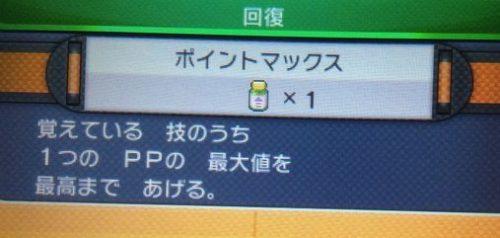 盾 id 剣 くじ ポケモン